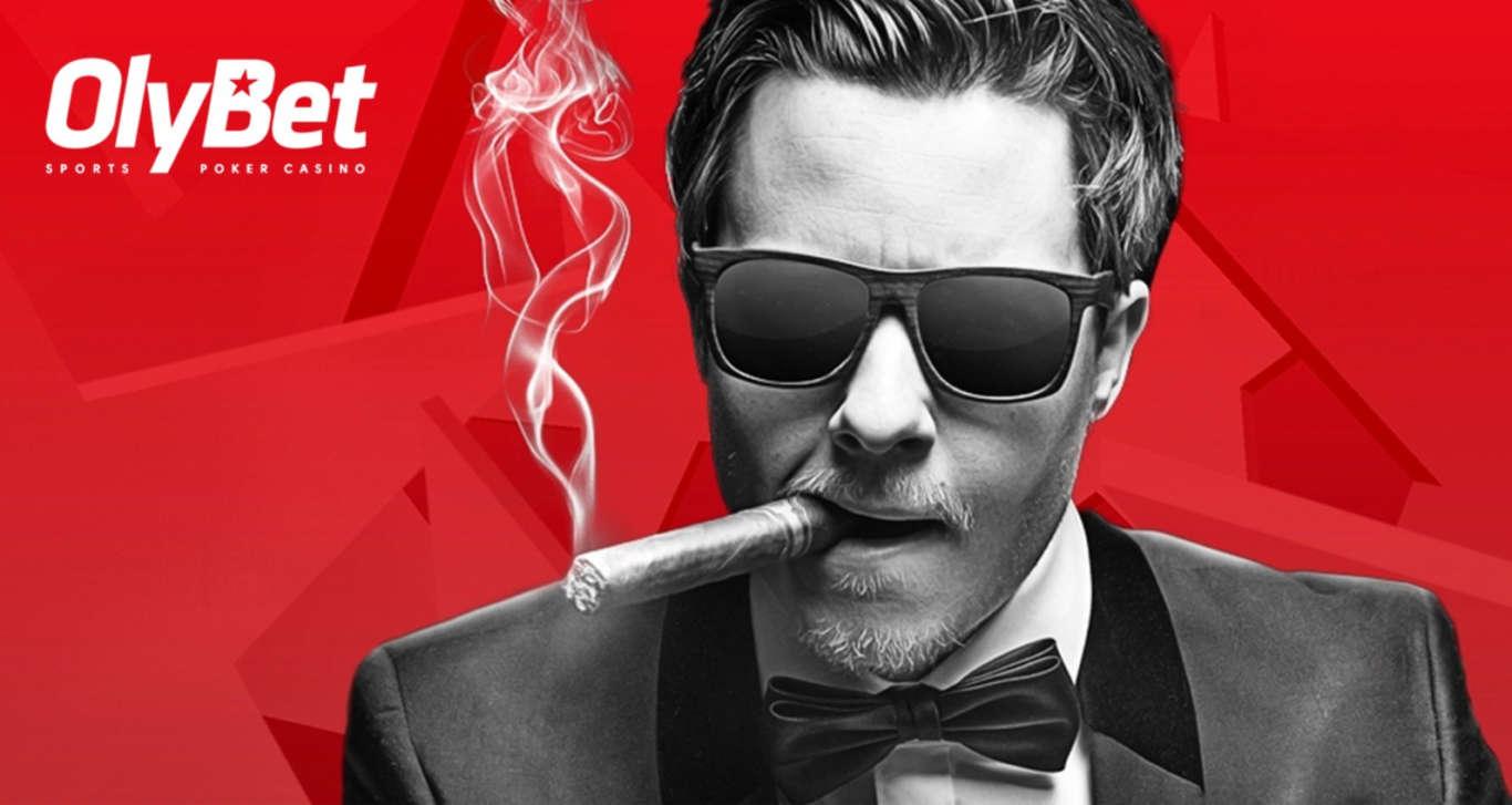 Выгоды в разделе покер на игровой платформе Olybet